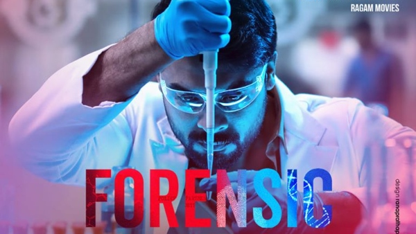 Telugu Movies that involved Scientists in crime